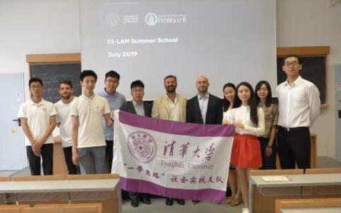 Tsinghua Students attending lessons
